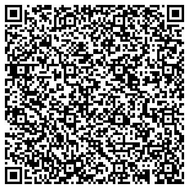 QR-код с контактной информацией организации Уют (Мини-гостиница), ЧП