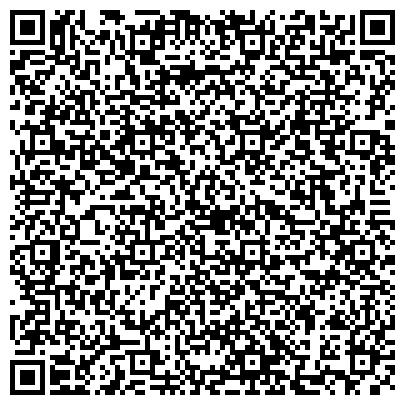 QR-код с контактной информацией организации Отель Казацкий на Антонова, Филиал