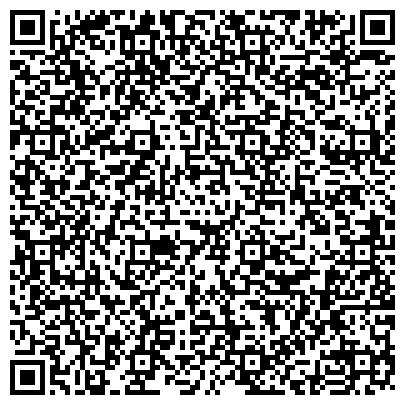 QR-код с контактной информацией организации Гостиница Киев, Губрий Л. Н. ФЛП