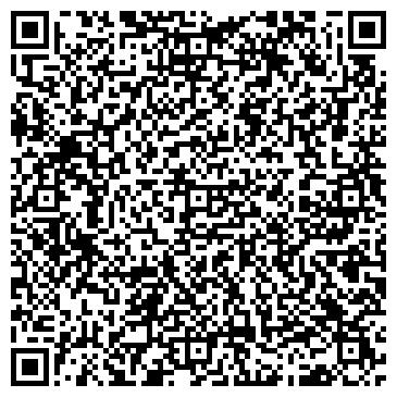 QR-код с контактной информацией организации Алея гранд, Гостиница