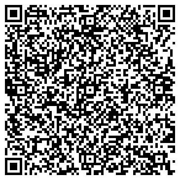 QR-код с контактной информацией организации Днепр, Гостиница