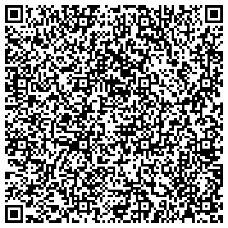 QR-код с контактной информацией организации Гала-Отель, Гостиничный комплекс (Ковальская С.В., Предприниматель)