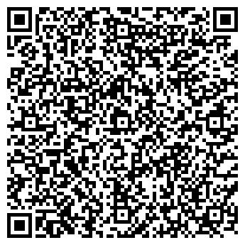 QR-код с контактной информацией организации Киев Лоджинг Хостел, ООО