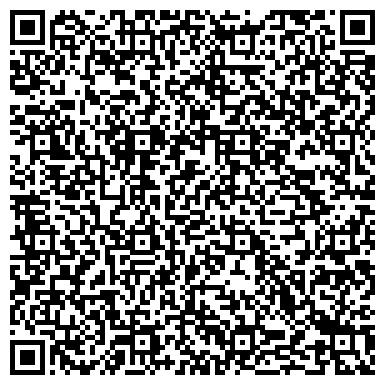 QR-код с контактной информацией организации Отельно-ресторанный комплекс Апельсин, ООО