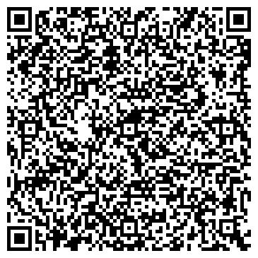 QR-код с контактной информацией организации Калифорния, отель