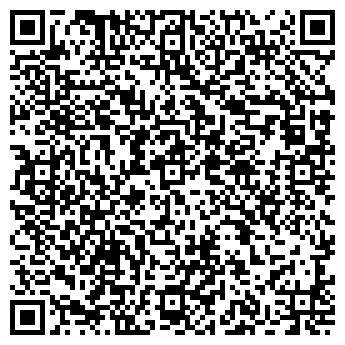 QR-код с контактной информацией организации Сосенки ООО