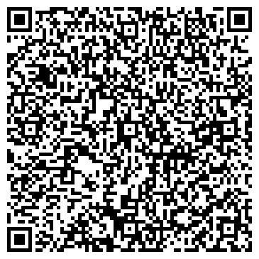 QR-код с контактной информацией организации Водник, ООО