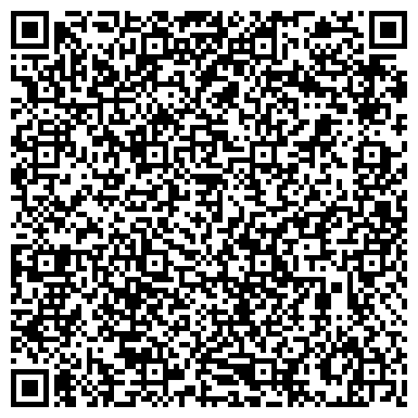 QR-код с контактной информацией организации Гостиница Белое Озеро, ЧП