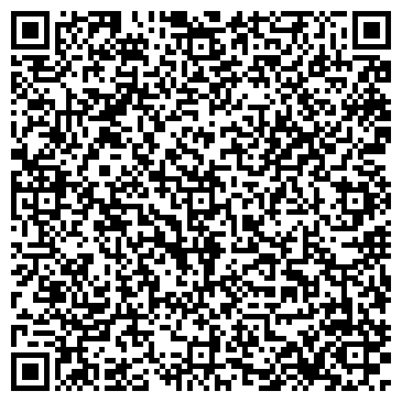 QR-код с контактной информацией организации Отель «Alice»