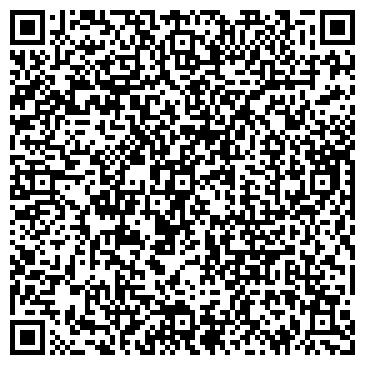 QR-код с контактной информацией организации Мотель ресторан Гранд, ЧП