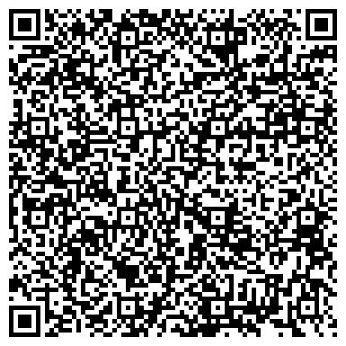 QR-код с контактной информацией организации Гостиничный комплекс Версаль, ЧП