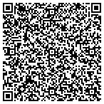 QR-код с контактной информацией организации Герольд, гостинница, ООО
