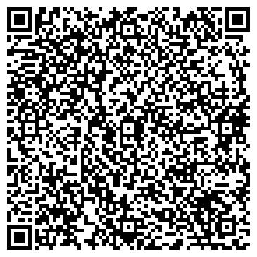 QR-код с контактной информацией организации Джаз, Гостиница