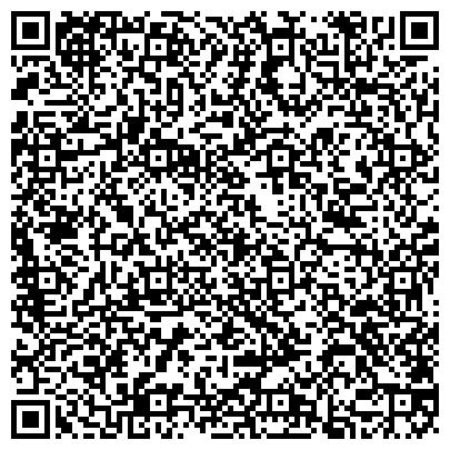QR-код с контактной информацией организации Гостиница Ольга Агропостач, ООО