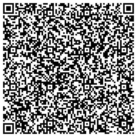 QR-код с контактной информацией организации Хотел Экспресс Интернешнл, ООО (Hotel Express International)