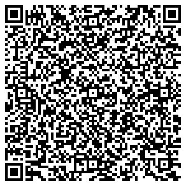 QR-код с контактной информацией организации Глория, Гостиница