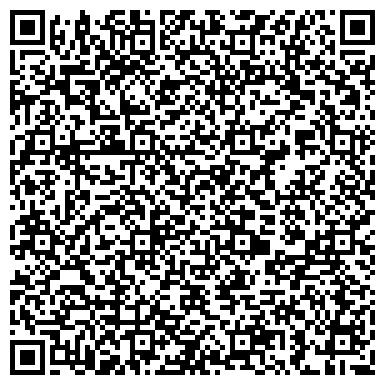 QR-код с контактной информацией организации Борисполь, гостиница, ГП