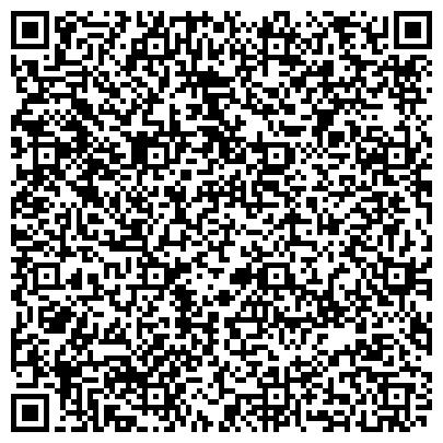 QR-код с контактной информацией организации Апартамент Мост-Сити, (Гостиница), ЧП