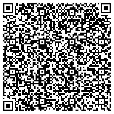 QR-код с контактной информацией организации Гостинный Двор, Гостиничный комплекс