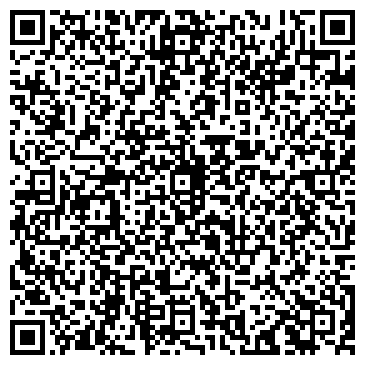 QR-код с контактной информацией организации Tema-H, ООО (Тема-Н)