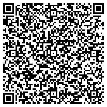 QR-код с контактной информацией организации Эколавка, ЧП