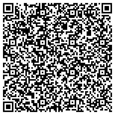 QR-код с контактной информацией организации Школа танцев Salsa picante