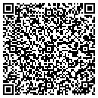 QR-код с контактной информацией организации Рикша, ТОО