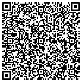 QR-код с контактной информацией организации Алтын Дала 2006, ТОО