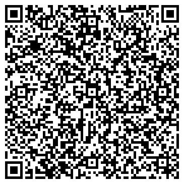 QR-код с контактной информацией организации Drivex (Драйвекс), ТОО