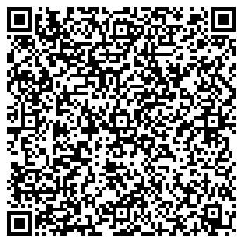 QR-код с контактной информацией организации Шаhар-Транссервис, ТОО