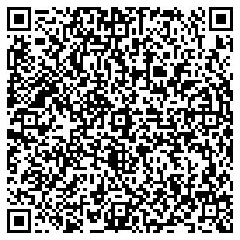 QR-код с контактной информацией организации Гараж Такси, ТОО