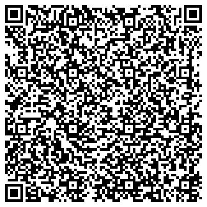 QR-код с контактной информацией организации Grand Aiser Hotel (Гранд Айсер Хотел), ТОО