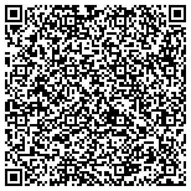 QR-код с контактной информацией организации Chagala (Шагала), ТОО