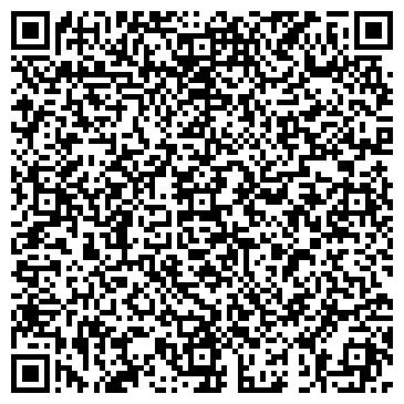 QR-код с контактной информацией организации KMG EP-Catering, ТОО