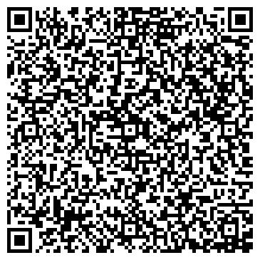 QR-код с контактной информацией организации Гостиница Север, АО