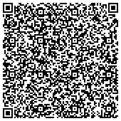 QR-код с контактной информацией организации Oscar Lounge Bar & Night Club (Оскар Лаунж Бар& Найт Клаб), ТОО), ТОО