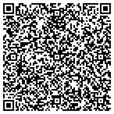 QR-код с контактной информацией организации Дом отдыха Марал-Сай, ТОО