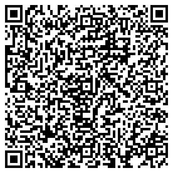 QR-код с контактной информацией организации Уютная (Гостиница), ИП
