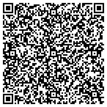 QR-код с контактной информацией организации ЛА-ЛА Сауна, ТОО