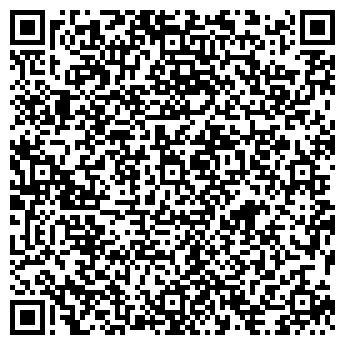 QR-код с контактной информацией организации Сарайшык, ТОО