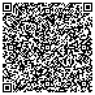 QR-код с контактной информацией организации Отель Самал, ТОО