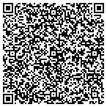 QR-код с контактной информацией организации Гостиничный комплекс Кок-Тобе, ТОО