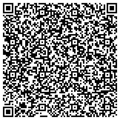QR-код с контактной информацией организации Гостиничный комплекс Семей, ТОО