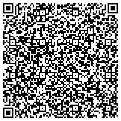 QR-код с контактной информацией организации Гранд Отель Виктори (Grand Hotel Victory), ТОО
