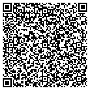 QR-код с контактной информацией организации Тянь-Шань, АО