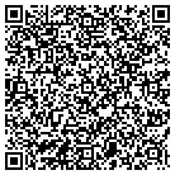 QR-код с контактной информацией организации Ajour (Ажур), ИП