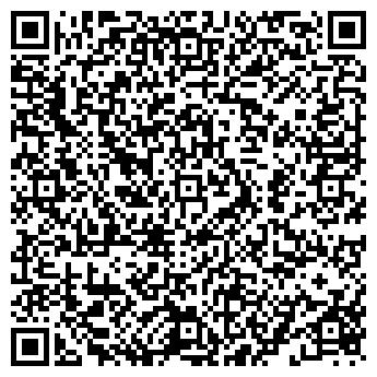 QR-код с контактной информацией организации Магаш, ТОО