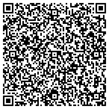 QR-код с контактной информацией организации Астана, Гостиничный комплекс