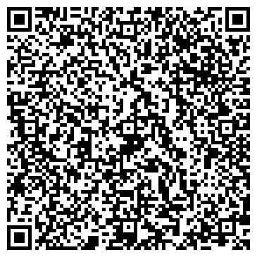 QR-код с контактной информацией организации Уют, ИП (Гостиница)