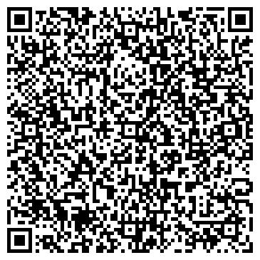QR-код с контактной информацией организации Адал, гостиница ТОО